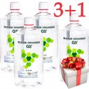 G5® Liquide 3L+1 Gratuit- Sans Conservant